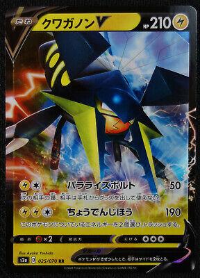 Galarian Stunfisk V Pokemon Card S2a 055//070 Full Art RR Japanese Unused