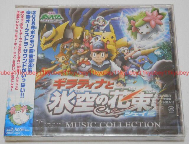Pokemon Cd 2008 Movie Music Collection Giratina And The Sky