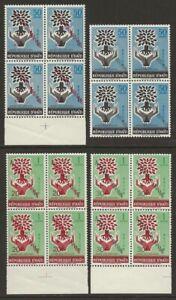 Haiti-1960-WRY-Alphabetisation-Blocks-Set-CB24-CB27-F-VF-NH-CV-11-40