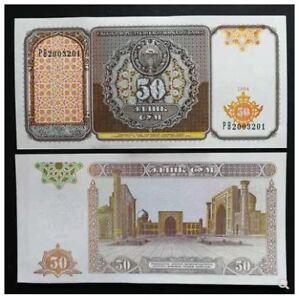 Uzbekistan-50-Som-1994-UNC-50-1994-PB-2003211