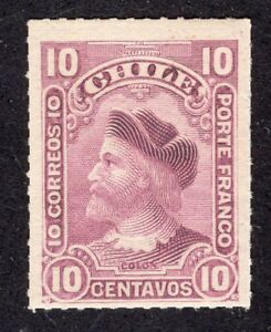 CHILE-1900-STAMP-42-MH-RULETEADOS-WITH-SHADOW-CABEZONES-COLUMBUS