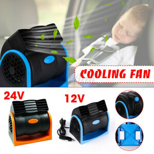 24V 7W Adjustable Universal Car Electric Air Cooling Fan Radiator Cooler