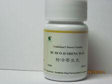 Du Huo Ji Sheng Wan (Du Huo Ji Sheng Pian, Solitary Hermit Teapills)  200 Pills