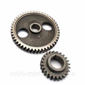 Steuerraeder-Ventilsteuerung-BMW-R71-R61-R66-M72-K750-URAL-Timing-gear-set
