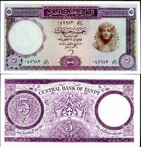 EGYPT-5-POUNDS-1964-P-40-AUNC-ABOUT-UNC