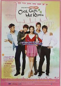 Lee ki woo lee chung ah dating games