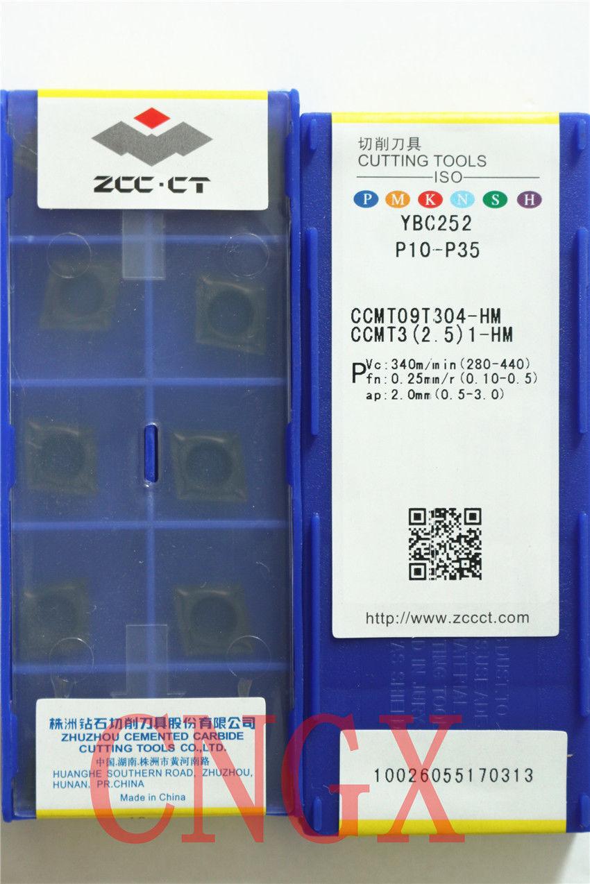 10pcs ZCC.CT ZTGD0404-MG YBC251 CNC Carbide Insert Blades