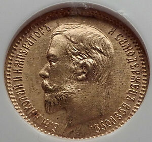 1903-NICHOLAS-II-RUSSIAN-Czar-5-Roubles-Gold-Coin-of-Russia-NGC-MS-66-i60332