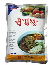 Korean Food 육개장 Spicy Beef Soup Authentic Korean Home-made taste - Easy Cooking