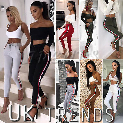 Women/'s Ladies Side Striped High Waist Trousers Active Track Pants Size UK 8-14
