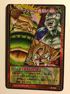 Dragon Ball Card Game Prism D-133 6feppugb-07161728-509305180