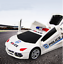 2019-Toys-for-Kids-Police-Car-LED-Light-Boys-Cool-Toy-Push-Back-Open-Door-Cars thumbnail 3