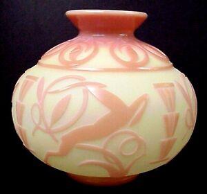 Fenton-Glass-Cameo-Sand-Carved-Murphy-Bomkamp-Deco-Deer-Burmese-Vase-LE-MIB