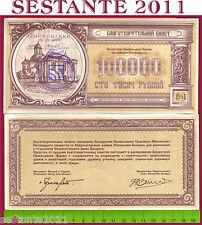 BELARUS BIELORUSSIA 100.000 100000 RUBLES OFF. CHIESA ORTODOSSA 1994 QFDS/AUNC