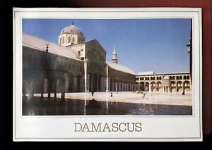 Postcard damascus damas omayao mosque syria