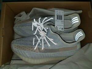 Details about Adidas Yeezy Boost 350 V2 Lundmark Size 10.5 AUTHENTIC FU9161 with Store Receipt