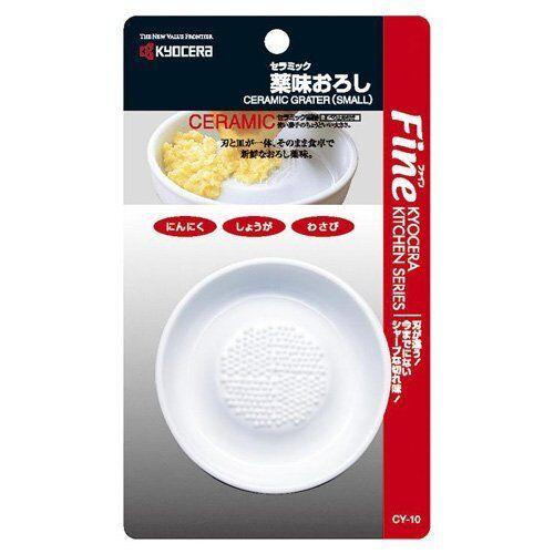 NEUF KYOCERA petit céramique Râpe Blanc Sharp Wasabi Ail Gingembre Sushi F//S