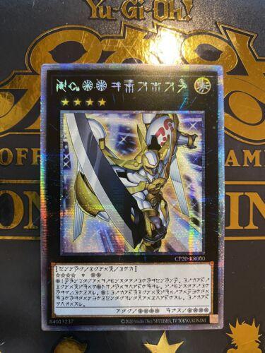 "Prismatic Secret Rare Utopia/"" CP20-KR000 Astral Language Yu-Gi-Oh /""Number 39"