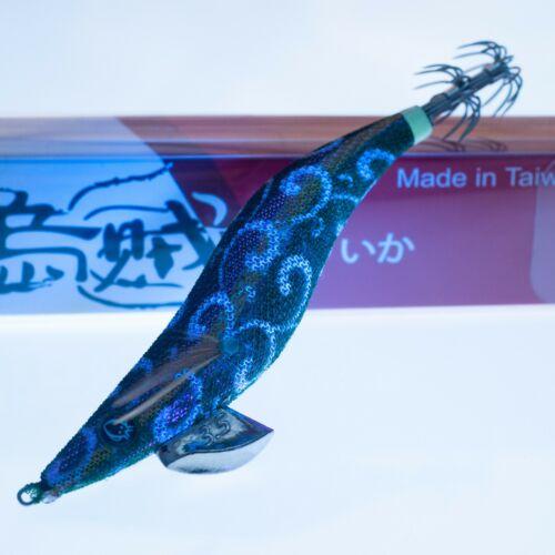 RUI SQUID JIG KR138 PURPLE BELLY UV SIZE 3.5 EGI FISHING LURE