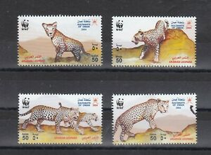 TIMBRE-STAMP-4-OMAN-Y-amp-T-540-43-LEOPARD-PANTHERE-NEUF-MNH-MINT-2004-D07