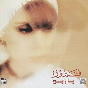 Fairuz-Artist-Ya-Rayeh-CD-Arabic-Music-19