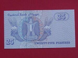 25 piastres d egypte - France - Pays: Egypte - France