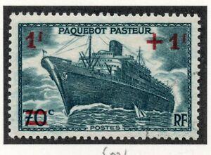 Stamp / Timbre De France Oblitere N° 502 Paquebot Pasteur / Photo Contractuelle Un Style Actuel