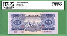 CHINA  P867  1956  2 YUAN   PCGS 67 PPQ    WITH  STAR & WINGS