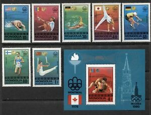 MONGOLIA-1976-SPORTS-MONTREAL-OLYMPIC-GAMES-GOLD-MEDALS-Sc-928-934-C83-MNH