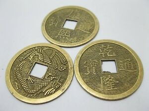10 X Chinese Feng Shui Coins with Dragon/ phoenix Bronze Coins 38mm Dia(CO27)