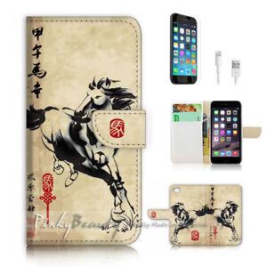 For-iPhone-8-Plus-iPhone-8-Case-Cover-P2298-Horse