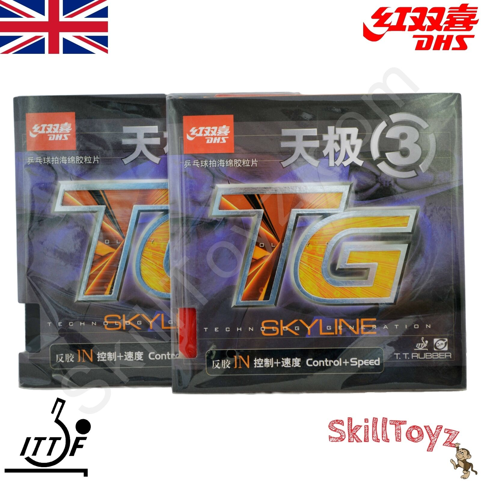 2 x DHS Skyline TG 3 control and speed ITTF Table Tennis Bat Rubbers - UK Seller