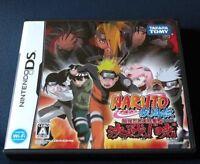 Brand Nintendo Ds Naruto 5 Saikyo Ninja Daikesshu 5 Import Japan、