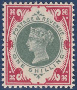 1900-SG214-JUBILEE-1s-GREEN-AND-CARMINE-MINT-HINGED-RARE-FRAME-BREAK-VARIETY