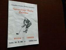 Rare 1966 Team Canada vs RUSSIA program CAHA from EXHIBITION FORUM Vancouver