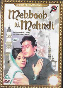 Mehboob-Ki-Mehndi-Rajesh-Khanna-Leena-Chandavarkar-Neu-Bollywood-Hindi-DVD