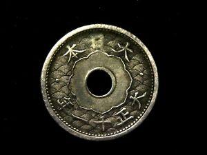 5-sen-1922-con-error-Japon-era-Taisho