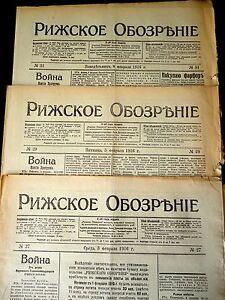 1916 Russian Empire Lot 3 newspapers Russia Riga Review Latvia RARE WWI war news