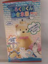 Vintage Shaved Ice Maker Yellow Bear Kakigori Made In Jp