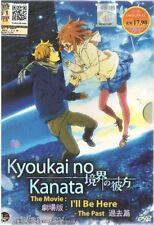 DVD Kyoukai no Kanata The Movie I'll Be Here - The Past Anime film *ENGLISH SUB*