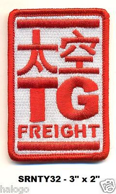 """SRNTY32 TG FREIGHT SERENITY RED 3/"""" PATCH"""