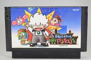 Good-Work-Famicom-FC-Castlevania-Special-Dracula-RC847-Nintendo-KONAMI-NES