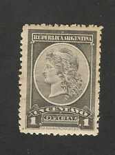 ARGENTINA-MINT STAMP-Service stamps-OFICIAL (1c)