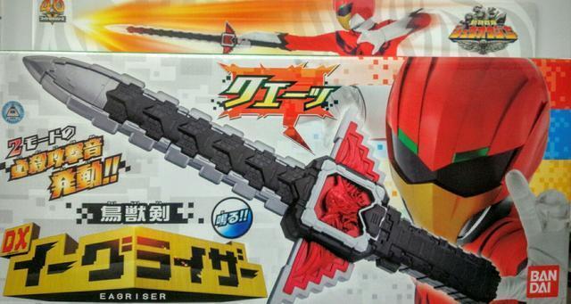 Power Ranger Animal Doubutsu Sentai Zyuohger Wildlife Sword DX Eagle Eagle Eagle Riser New   315f8b