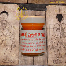 Thai Herbal Massage Balm Original WAT PHO Formula Orange - Wat Po Tempel Massage