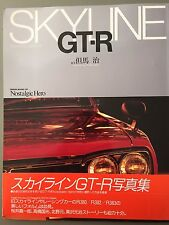 """Nostalgic Hero Special editing """"SKYLINE GT-R BEST SELECTION"""" Photo Collection"""