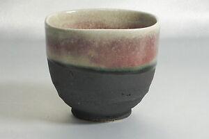Shigaraki-Stoneware-Yunomi-Tea-Cup-034-Raspberry-034-H7-5cm-Japanese