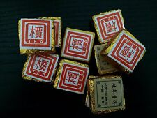 Golden Brick Organic Tea Supreme Mini Puer Brick Ripe Sweet Awesome China Asia