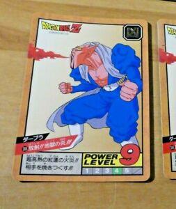 Dragon ball Z Super battle Power Level 388