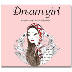 Image Is Loading Dream Girl Color Therapy Anti Stress Relief Coloring